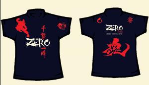 Custom Fight T-Shirt